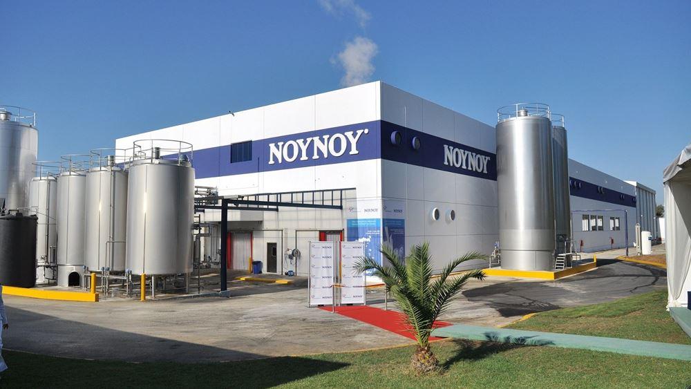 FrieslandCampina Hellas: Επένδυση €5 εκατ. το 2019 στο Πρότυπο Εργοστάσιο ΝΟΥΝΟΥ Πάτρας