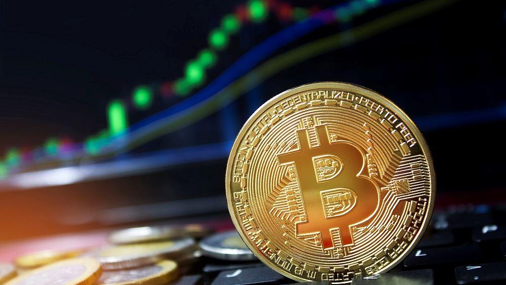Bitcoin new 14.06.2021