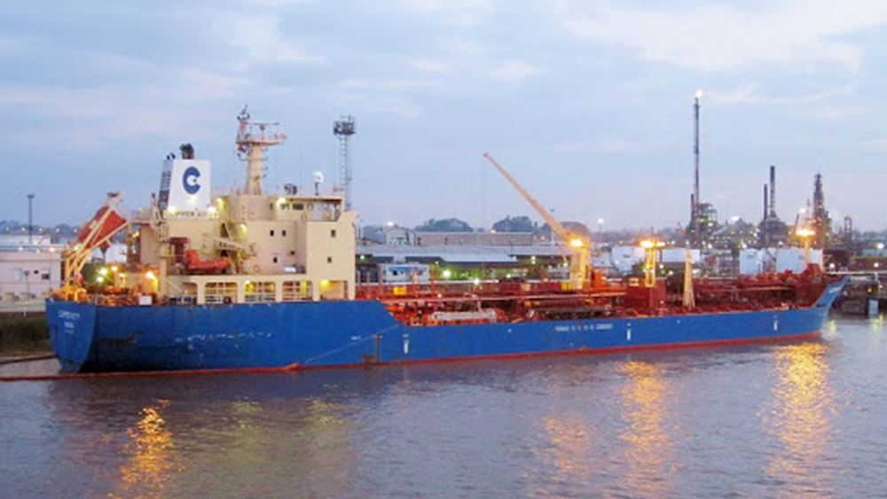 Πειρατεία σε ελληνικό δεξαμενόπλοιο στα ανοιχτά του Μπενίν