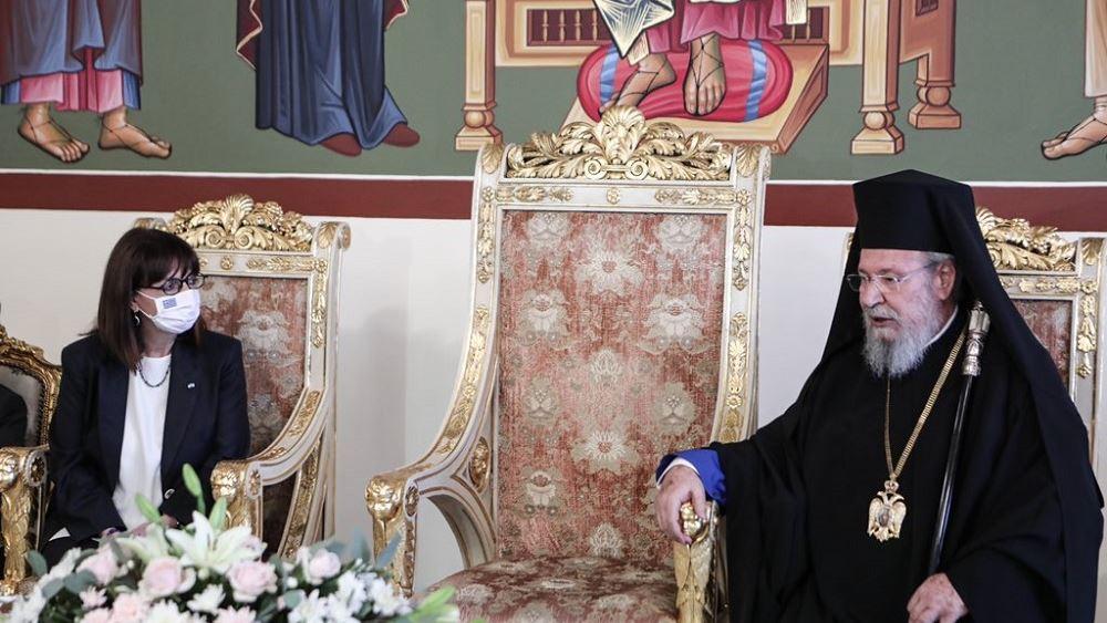 Σακελλαροπούλου Αρχιεπισκοπος Κυπρου Χρυσοστομος
