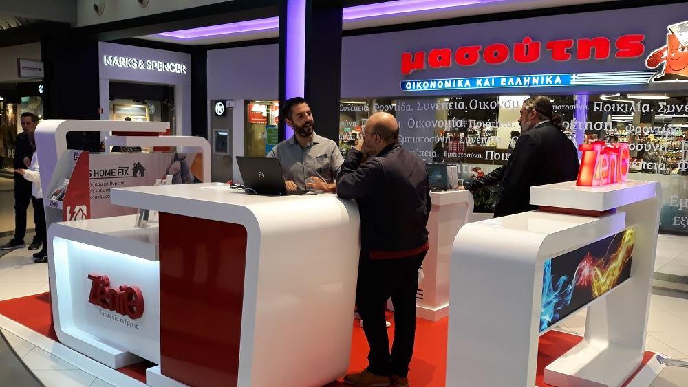 ΖeniΘ Pop-Up store: 4ος σταθμός κορυφαίας ενέργειας στη Θεσσαλονίκη, στο Mediterranean Cosmos