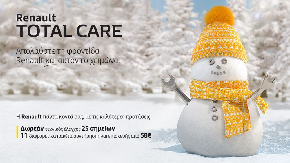 Renault Total Care Winter 2019