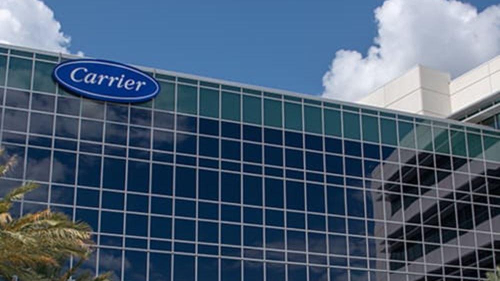 Carrier: Απογοήτευσαν τα κέρδη τριμήνου, καλύτερα των εκτιμήσεων οι πωλήσεις