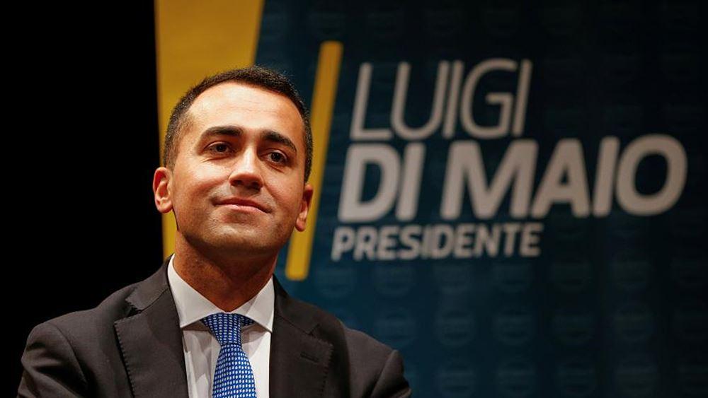 Reuters: O Ντι Μάιο παραιτήθηκε από αρχηγός των Πέντε Αστέρων