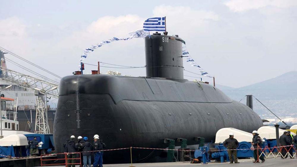 """Τα """"βρήκαν"""" Ελληνικό Δημόσιο, ThyssenKrupp και ENAE"""