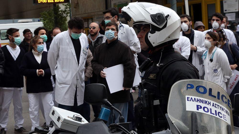 Ένταση νωρίτερα στον Ευαγγελισμό μεταξύ γιατρών και αστυνομίας