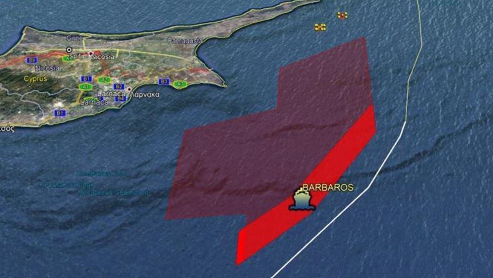 Κύπρος: Αντι-NAVTEX από Λευκωσία στη νέα ΝAVTEX της Άγκυρας