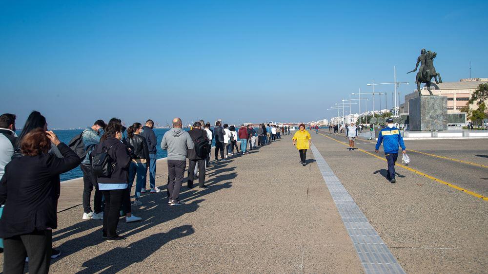 Θεσσαλονίκη - κορονοϊός: Πάνω από 5% η θετικότητα στα 1.500 rapid tests του ΕΟΔΥ