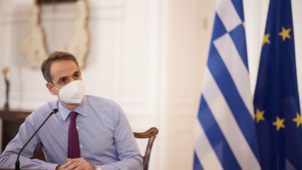 Κυρ. Μητσοτάκης: Ένα μήνυμα από την Ένωση Ασθενώνπου αξίζει να ακούσουμε