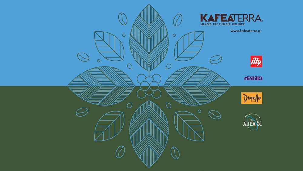KAFEA TERRA: Στην αιχμή της πρωτοπορίας της αγοράς καφέ