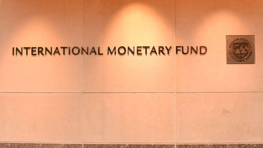 Handelsblatt: Σημαντικό πολιτικό μήνυμα η πρόωρη αποπληρωμή του ΔΝΤ από την Ελλάδα