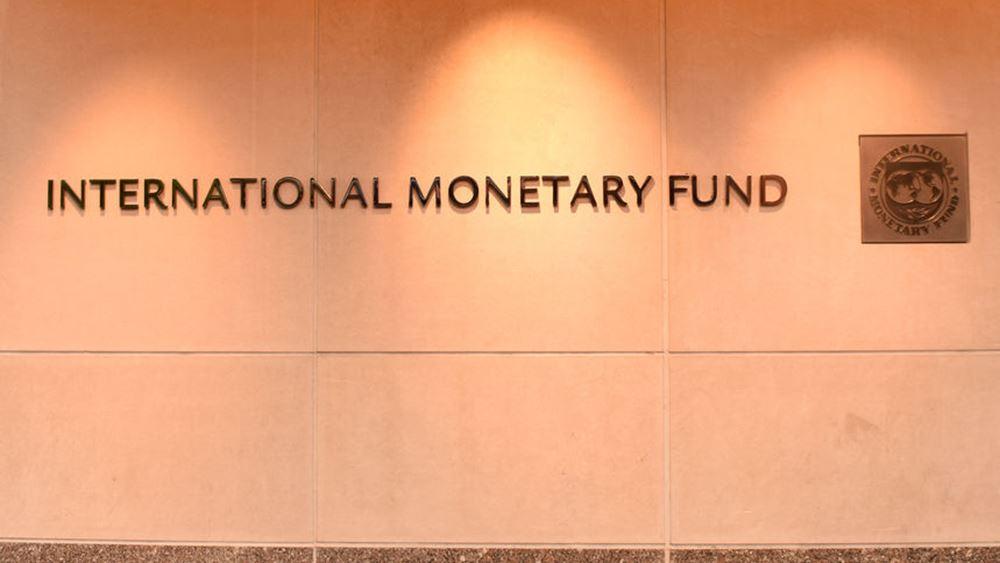 ΔΝΤ: Τεστ ανθεκτικότητας για το παγκόσμιο χρηματοοικονομικό σύστημα η πανδημία