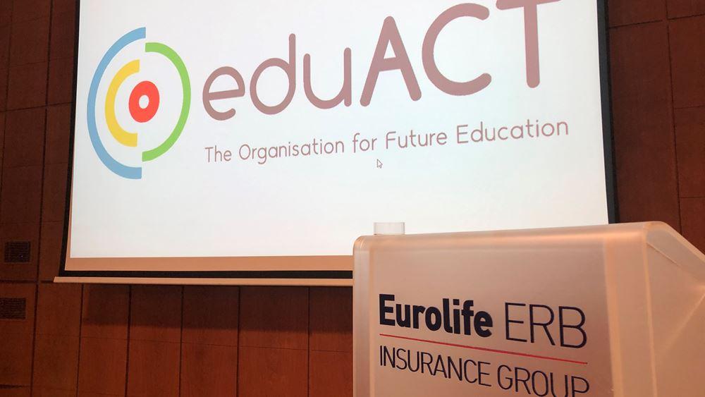Εκπαιδευτική δράση από τη Eurolife ERBκαι την eduACT