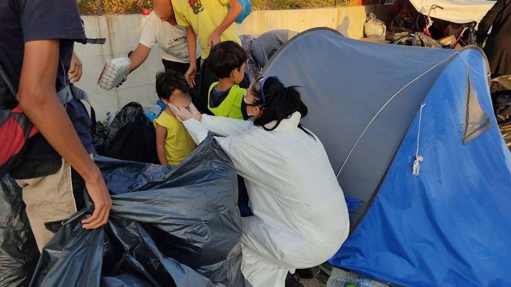 Επιχείρηση της αστυνομίας στη Λέσβο για τη μεταφορά προσφύγων και μεταναστών στο Καρά Τεπέ