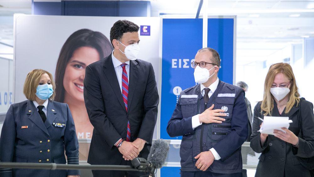 """Επίσκεψη Κικίλια με διευθυντή Ευρώπης του ΠΟΥ στο mega Εμβολιαστικό Κέντρο """"Προμηθέας"""""""