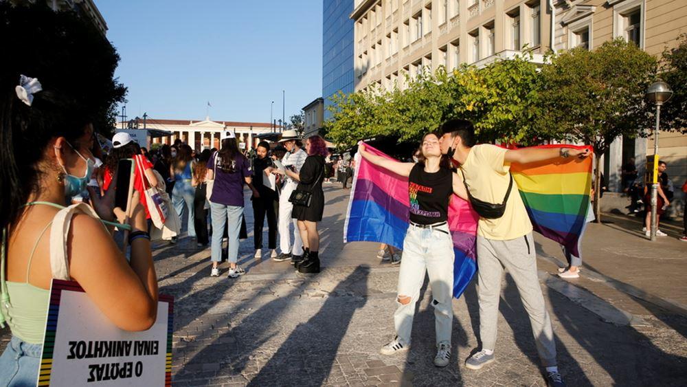 Ολοκληρώθηκε η παρέλαση του Athens Pride
