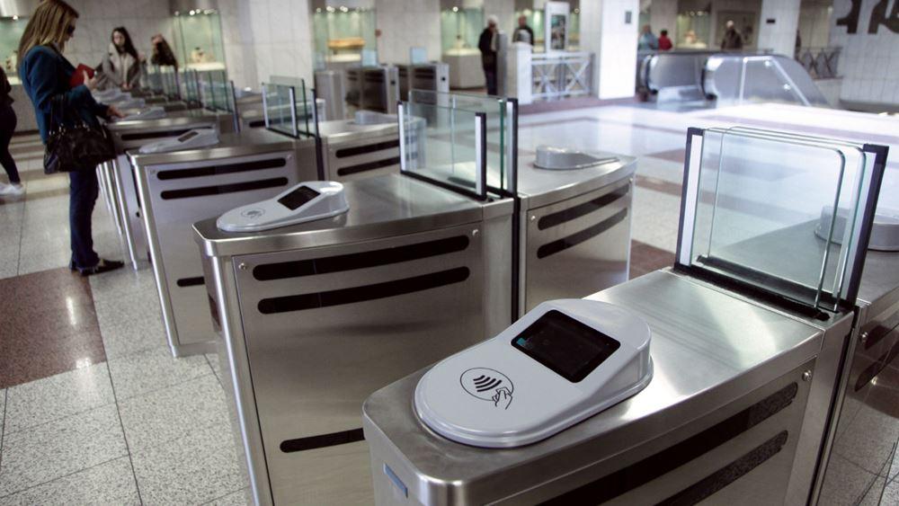 Προφυλακίσεις για την υπόθεση των πλαστών εισιτήριων στο μετρό