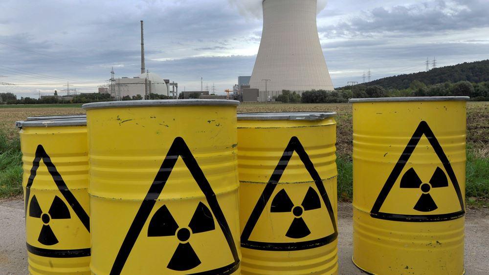 Ρωσία: Η μετεωρολογική υπηρεσία ανακοίνωσε ότι εντόπισε ραδιενεργά ισότοπα μετά το ατύχημα σε στρατιωτική βάση
