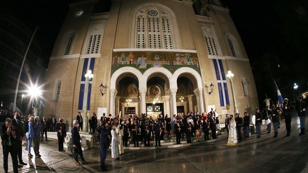 Η Ακολουθία της Αναστάσεως και η Θεία Λειτουργία, στη Μητρόπολη Αθηνών