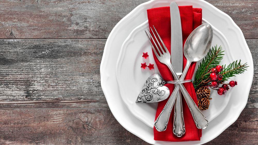 Φάτε άφοβα εκτός σπιτιού και κατά τη διάρκεια των γιορτών!