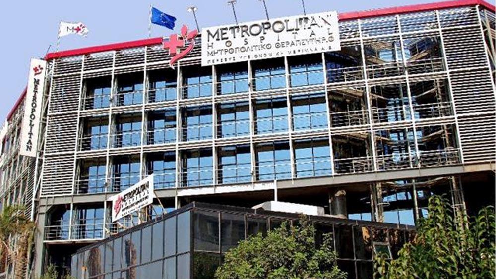 Δωρεά μηχανημάτων στο κέντρο υγείας Κρανιδίου από το Metropolitan Hospital