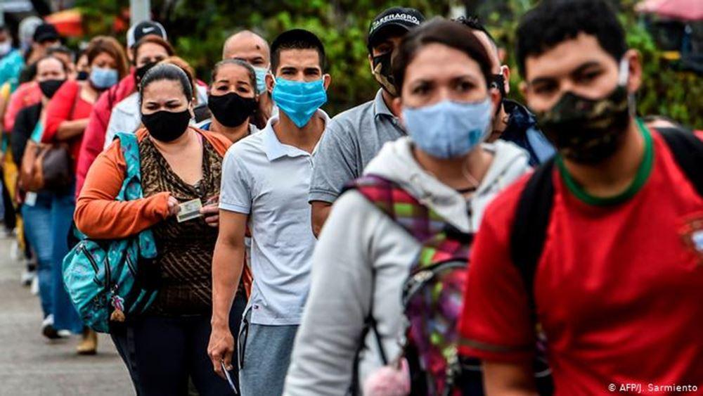 Κολομβία: Σχεδόν 12.300 κρούσματα του νέου κορονοϊού σε 24 ώρες
