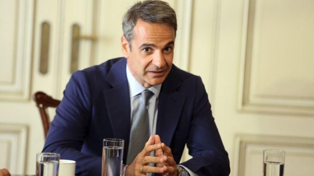 Μήνυμα Κυρ. Μητσοτάκη σε Αμερικανούς επενδυτές: Μία νέα εποχή ευκαιριών ανατέλλει στην Ελλάδα