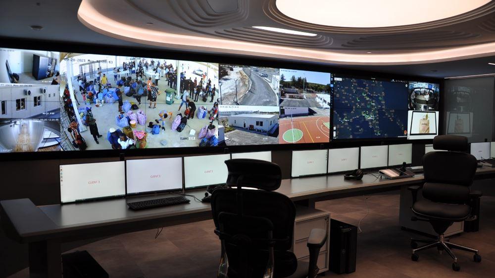 Σε λειτουργία το νέο Κέντρο Διαχείρισης Συμβάντων του Υπουργείου Μετανάστευσης