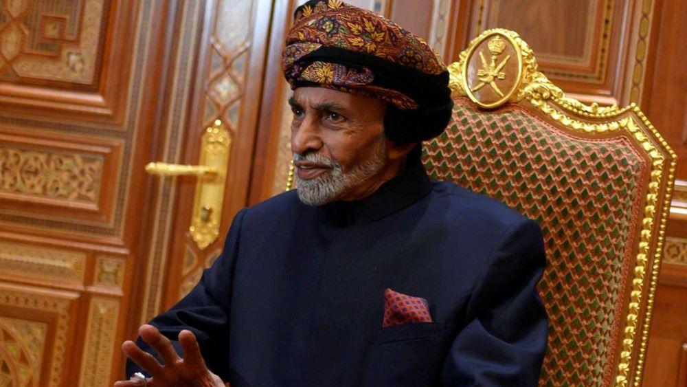 Ομάν: Πέθανε σε ηλικία 79 ετών ο σουλτάνος Καμπούς Μπιν Σαΐντ