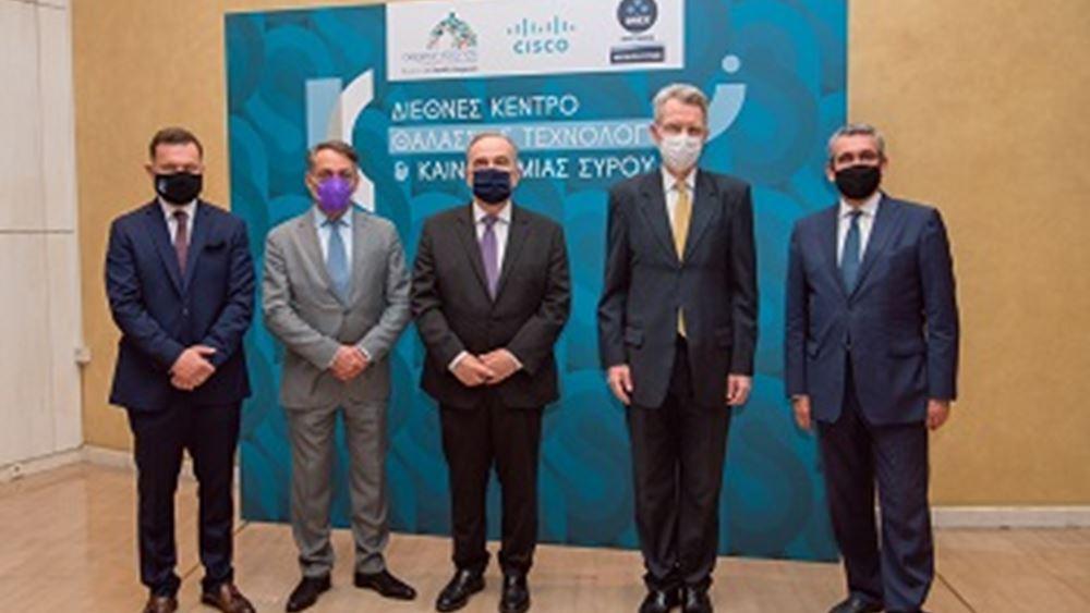 Υπογραφή Μνημονίου Συνεργασίας μεταξύ Περιφέρειας Ν. Αιγαίου, Ciscο και ΟΝΕΧ