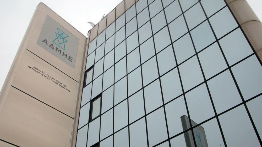 ADMIE: Net profit up - announces interim divident