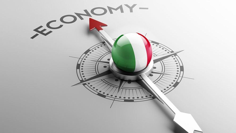 ιταλια οικονομια