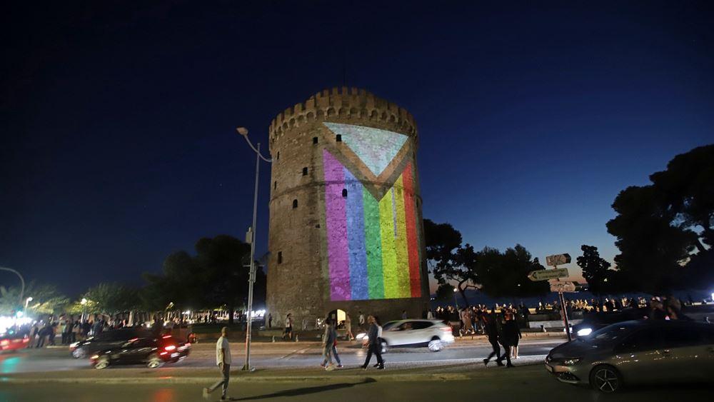 Θεσσαλονίκη:Ολοκληρώθηκε η πορεία υπερηφάνειας του 9ου Thessaloniki Pride
