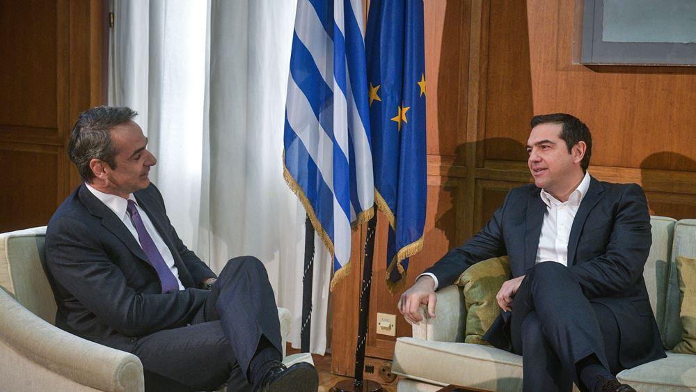 Μητσοτάκης - αρχηγοί: Τα… έσπασαν για τον εκλογικό νόμο