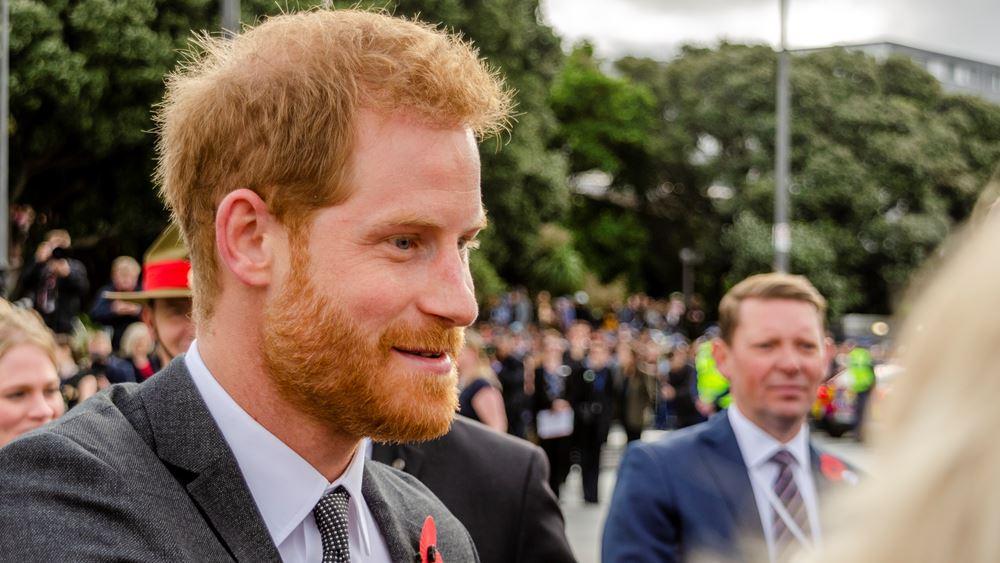 Ο πρίγκιπας Χάρι επέστρεψε στο Ην. Βασίλειο για την κηδεία του Φιλίππου