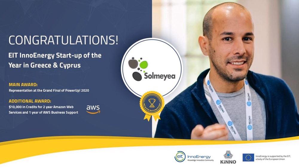 Start-up της χρονιάς η Solmeyea