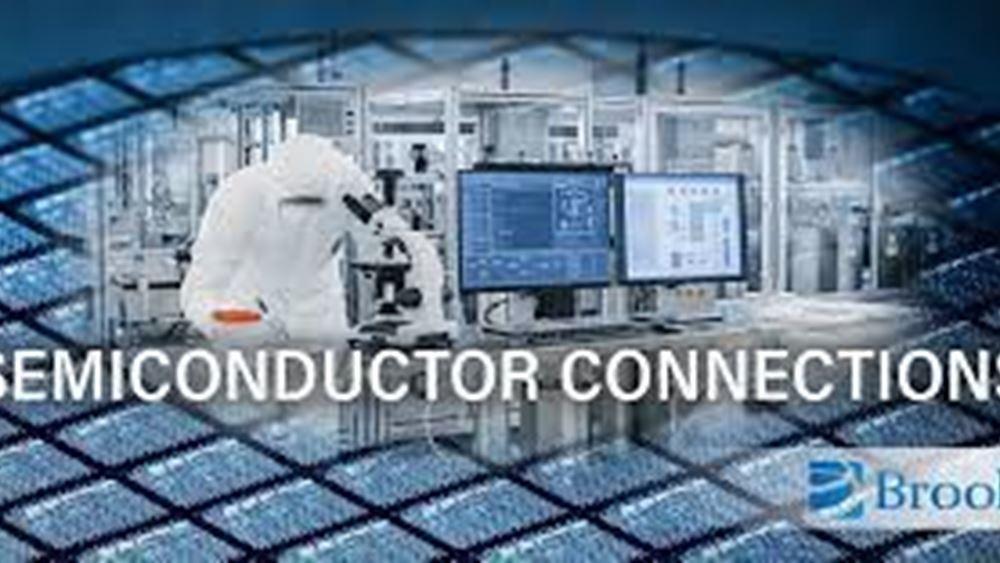 Brooks Automation: Πουλάει δραστηριότητες αυτοματισμού στην THL έναντι 3 δισ. δολαρίων