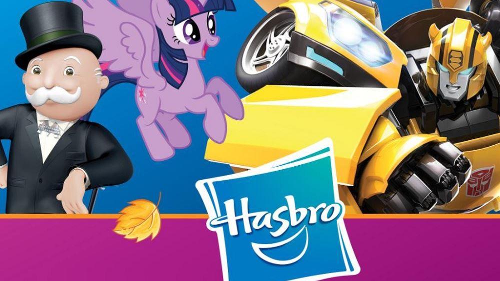 Hasbro: Καλύτερα των εκτιμήσεων τα κέρδη, ενισχύεται η μετοχή