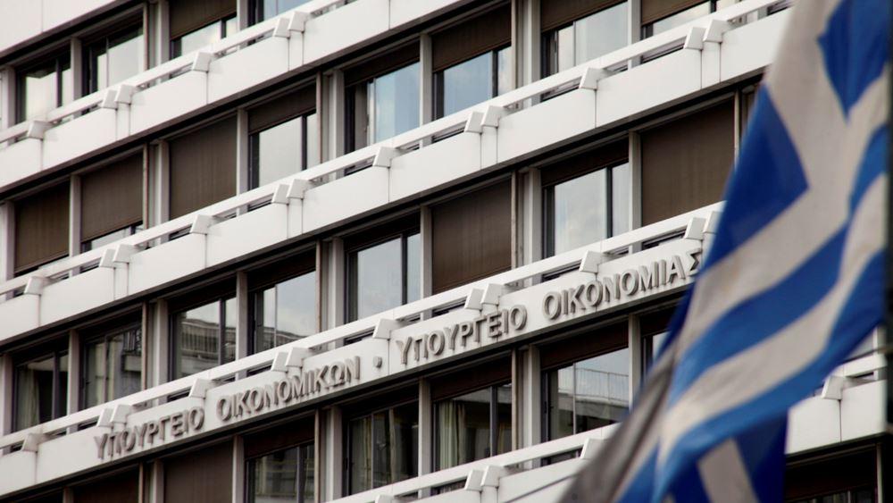 Με υπουργική απόφαση θα καθοριστούν οι κλάδοι για τους οποίους θα ισχύσει το καθεστώς προαιρετικής μείωσης των ενοικίων