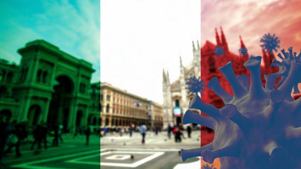 Ιταλία: Πάνω από 17.000 τα νέα κρούσματα, 141 οι θάνατοι το τελευταίο 24ωρο