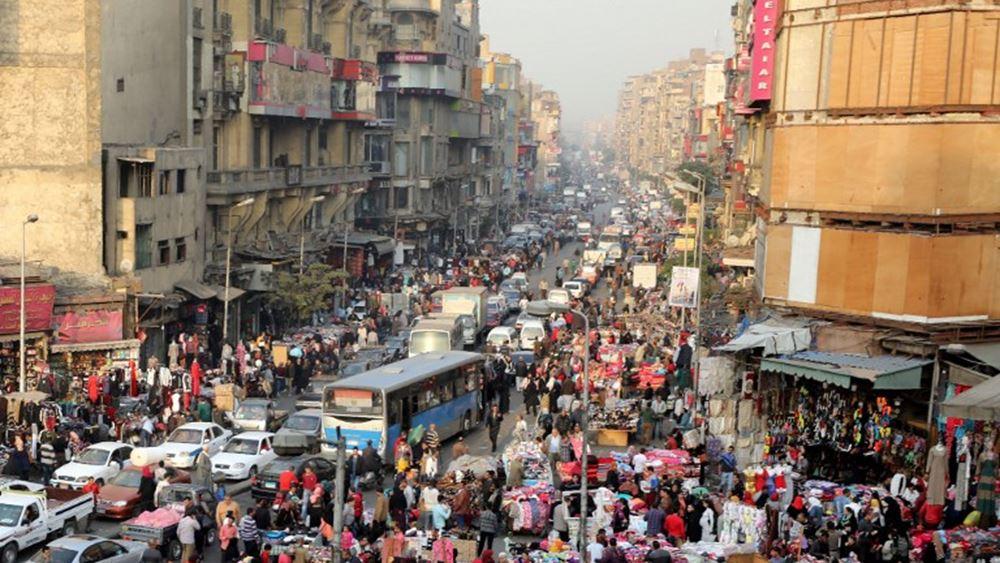 Αίγυπτος: Τριπλασιάστηκε ο πληθυσμός του Καΐρου μέσα σε 40 μόλις χρόνια