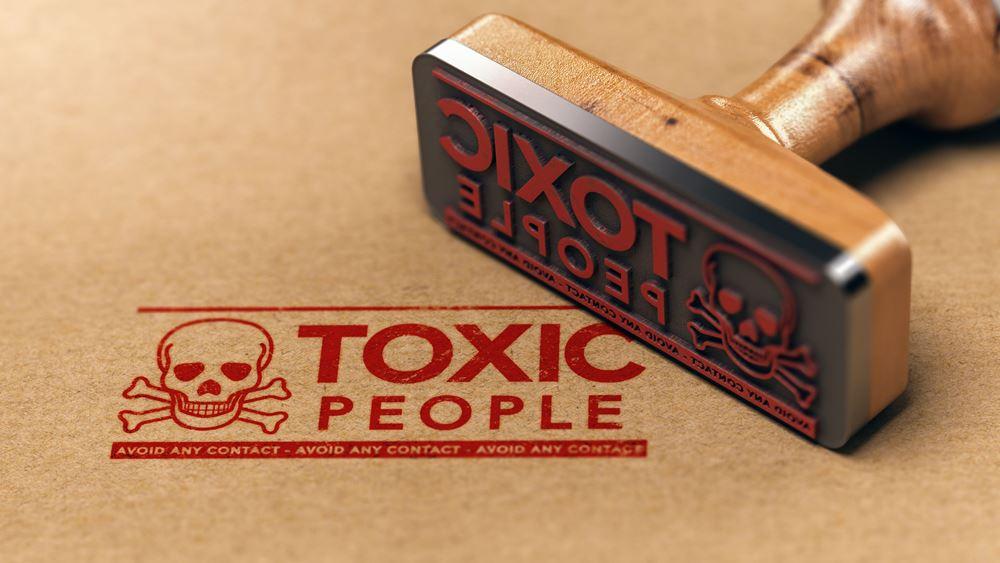 """Έχετε έναν """"τοξικό"""" φίλο; Κάποια στιγμή αυτό θα μπορούσε να είναι κυριολεκτικό!"""