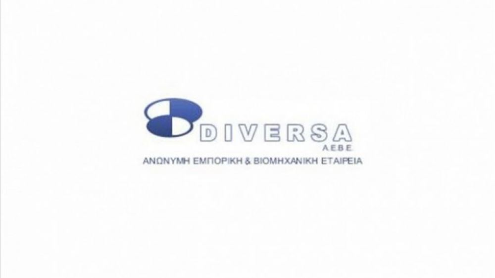 Diversa: ΓΣ στις 31/12 για ακύρωση ΑΜΚ 10,5 εκατ. και νέα ΑΜΚ κατ' ελάχιστον 1 εκατ.