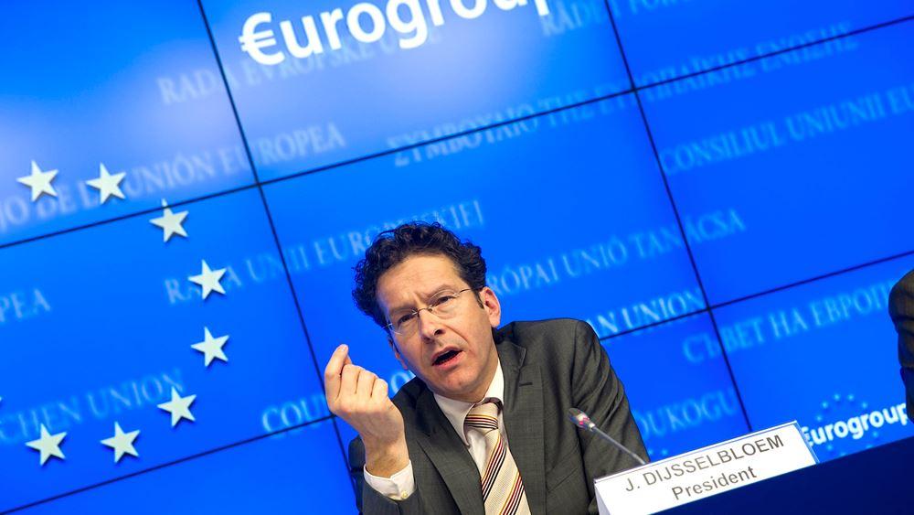 Η Ελλάδα, ξανά, πρώτο θέμα στο Eurogroup