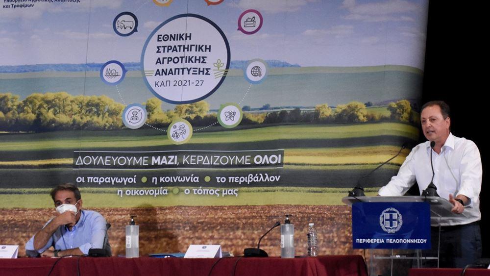 Σπ. Λιβανός: Ώθηση στην αγροτική οικονομία με ενισχύσεις 22 δισ. ευρώ