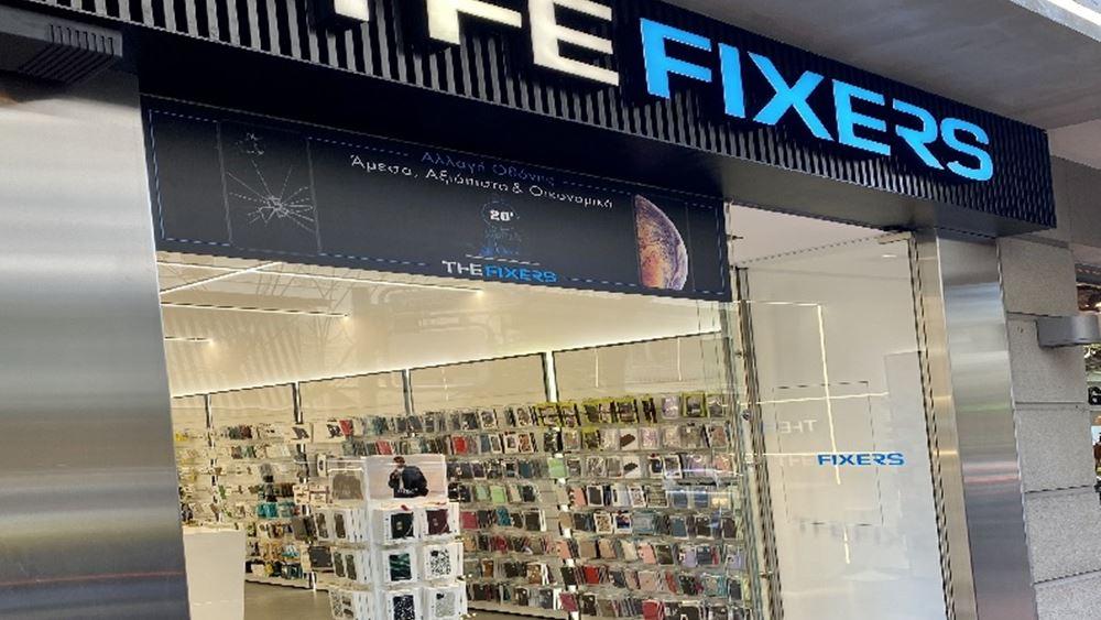 Νέο κατάστημα στο Κολωνάκι για τους The Fixers