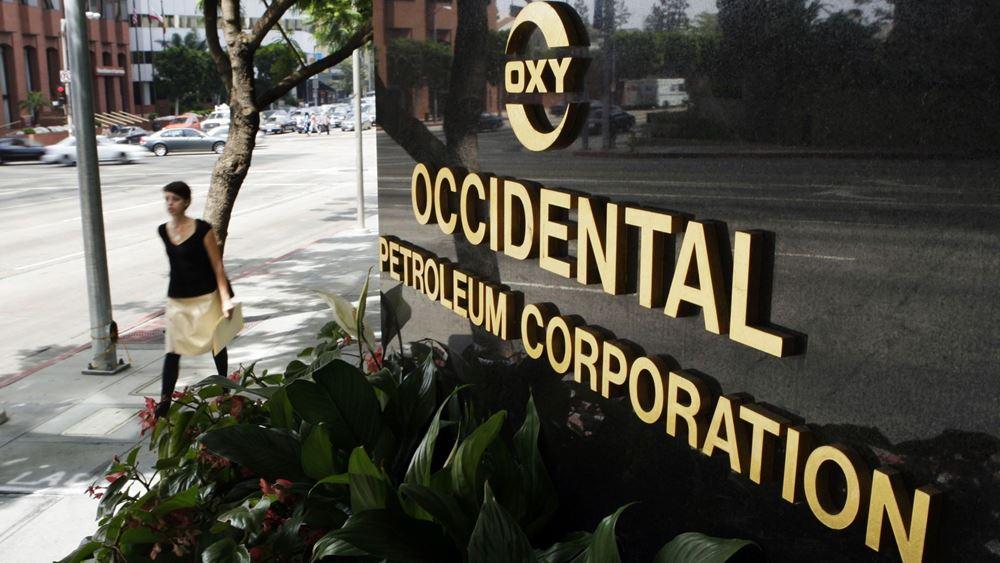 "Occidental Petroleum: ""Ψαλιδίζει"" εκ νέου το σχέδιο κεφαλαιακών δαπανών"