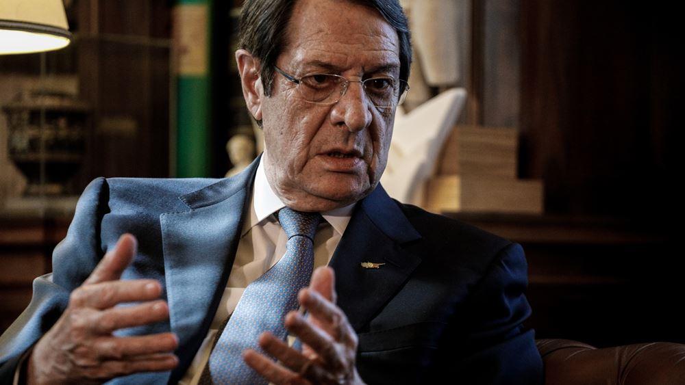 Νέα δέσμη μέτρων στήριξης της οικονομίας, ανακοίνωσε ο Νίκος Αναστασιάδης