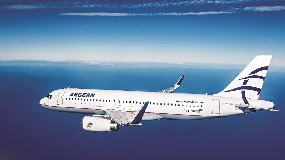 Aegean: Εξοπλίζει έως και 62 Airbus με κινητήρες Pratt & Whitney GTF