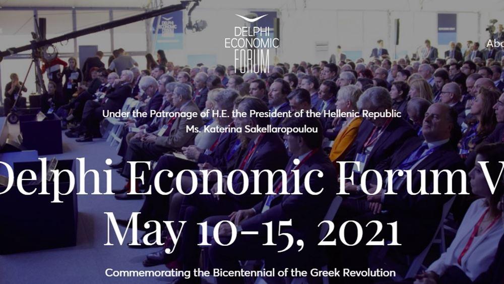Οικονομικό Φόρουμ των Δελφών: Το μεγάλο rebound και το μέλλον του ελληνικού τουρισμού